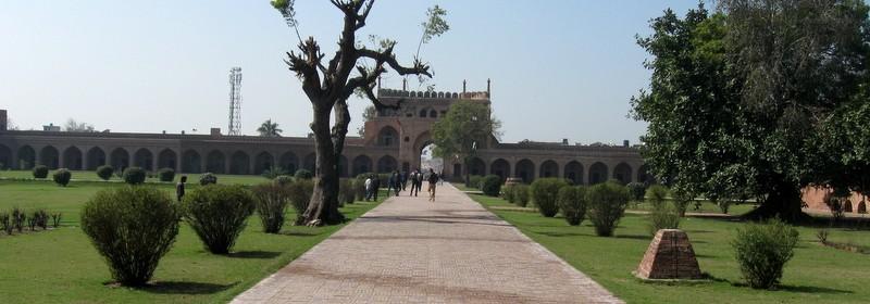 Nur Mahal Grounds